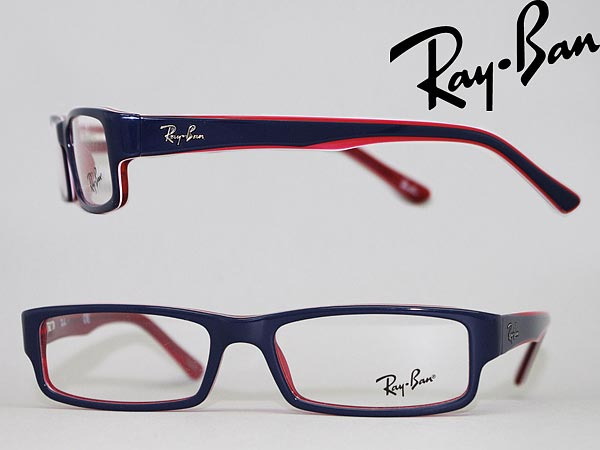 woodnet | Rakuten Global Market: Ray Ban glasses frame square type ...