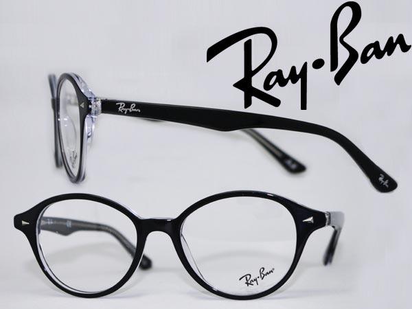 62892160865 Eyewear-RayBan black × chraskelton Ray Ban eyeglass frames glasses  0RX-5257-2034 □ □ price □ □ WN045 branded mens  amp  ladies   men for  amp   woman sex ...