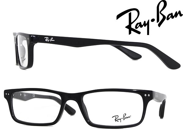 9364e7e66d RayBan glasses black square-ray ban eyeglass frames eyeglasses 0RX-5277-2000  WN 0037 branded mens   ladies   men for   woman sex for and degrees with  ITA ...