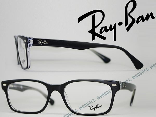 f5185bed7592 reduced sentinel ray ban glasses frames 5206 2479 top black on white red  54mm f681b 7cdae; greece ray ban aviator sunglasses brown rb3025 3c44f 30e80