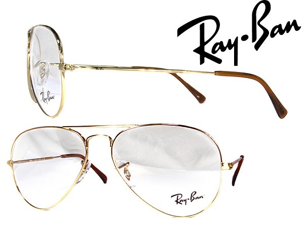 woodnet | Rakuten Global Market: Ray Ban glasses RayBan eyeglasses ...