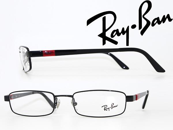woodnet | Rakuten Global Market: Eyewear-RayBan black x red square ...
