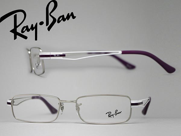 70547895acb Ray Ban glasses silver x White x purple RayBan glasses frames glasses  0RX-6193-2662 branded mens   ladies   men for   girls of for   degrees with  ITA ...