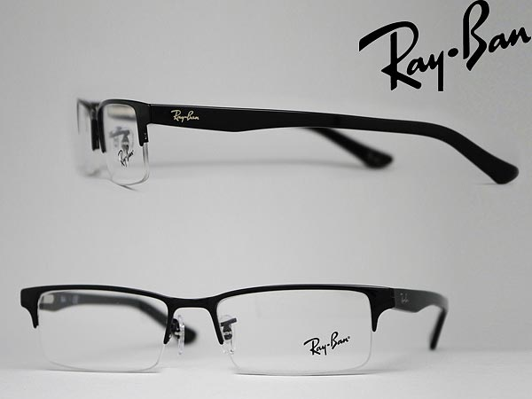 cdc87b9e72b4 Glasses Ray-ban black RayBan eyeglasses frame glasses 0RX-6196-2509 branded mens   amp  ladies   men for  amp  woman sex for and once with ITA reading ...
