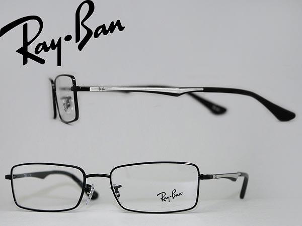 e202aae80a0d RayBan glasses frame black x silver Ray Ban eyeglasses glasses 0RX-6211-2509  □ □ price □ □ WN045 branded mens  amp  ladies   men for  amp  ...