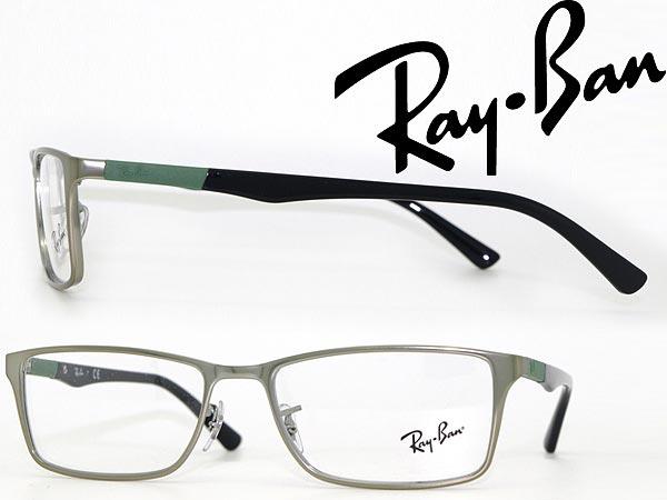 woodnet | Rakuten Global Market: Glasses RayBan silver Ray Ban ...