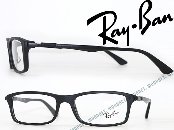 746768e568615 Glasses frame RayBan matte black Ray Ban eyeglasses glasses 0RX-7017-5196  WN 0051 branded mens  amp  ladies   men for  amp  woman sex for and once  with ITA ...