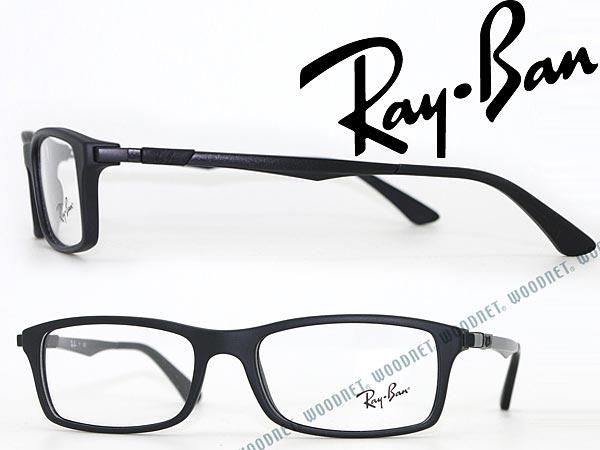 メガネフレーム RayBan マットブラック レイバン 眼鏡 めがね 0RX-7017-5196 ブランド/メンズ&レディース/男性用&女性用/度付き・伊達・老眼鏡・カラー・パソコン用PCメガネレンズ交換対応/レンズ交換は6,800円~