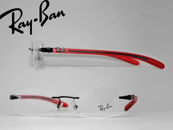 Glasses frame Ray Ban rim no / edge without black x gun x red RayBan glasses eyeglasses 0RX-8402-2509 branded/mens & ladies / men for & girls of for / ...