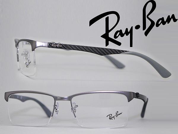 38bba14c906c91 Glasses Ray Ban matte silver nylon type haefrim RayBan glasses frames  glasses 0RX-8411- ...