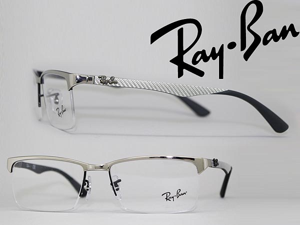 21bf4696f09558 RayBan glasses frame silver nylon type haefrim Ray Ban glasses glasses 0RX- 8411-2737 ...