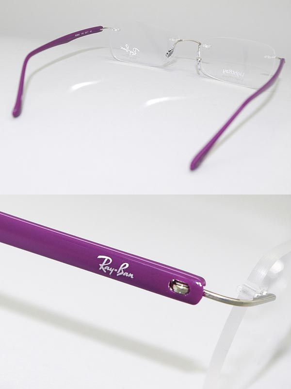 3a0155d05f RayBan glasses frame rim no   HCI no silver x purple-to-point-Ray Ban  eyeglasses glasses 0RX-8693-1146 WN 045 branded mens  amp  ladies   man sex  for  amp  ...
