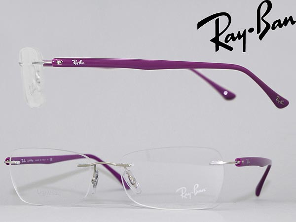 7d94f4fc68 woodnet  RayBan glasses frame rim no   HCI no silver x purple-to ...
