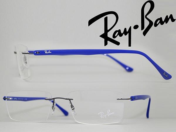8b98e83e83 Ray Ban eyeglasses frame rim no   HCI no matte black × blue-to-point type RayBan  eyeglasses glasses 0RX-8694-1143 WN 045 branded mens  amp  ladies   man sex  ...