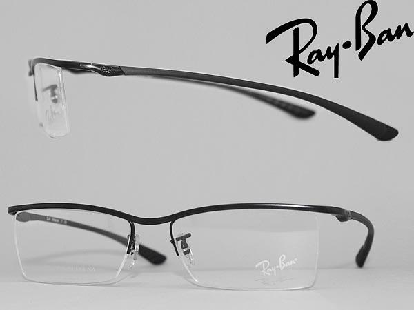 8bb2f2c7bf ... get glasses rayban black nylon type haefrim ray ban eyeglass frames  eyeglasses 0rx 8706 1012 bc16b