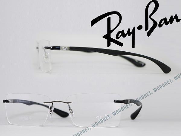 0b44047dfa4 clearance rayban glasses frame edge protection borderless liteforce series  gun metal black times black ray ee2f3