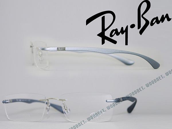 woodnet   Rakuten Global Market: RayBan glasses rim protection ...