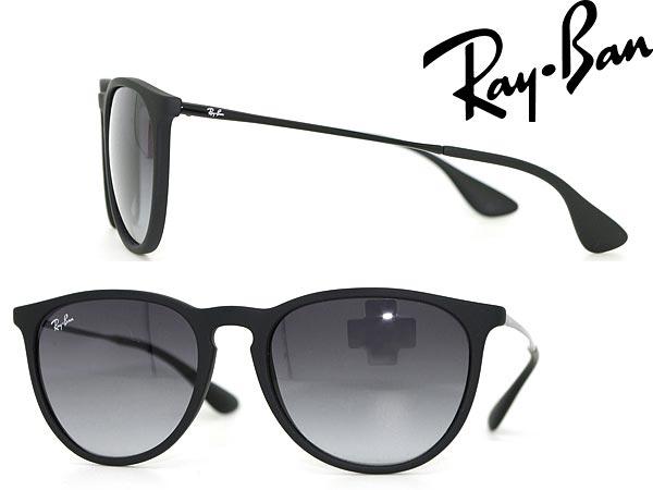 サングラス レイバン RayBan グラデーションブラック 0RB-ERIKA-4171-622-8G ブランド/メンズ&レディース/男性用&女性用/紫外線UVカットレンズ/ドライブ/釣り/アウトドア/おしゃれ