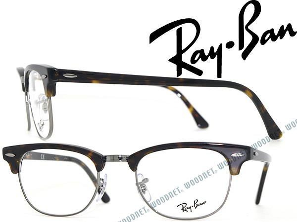 woodnet glasses frame ray ban clubmaster club master tortoiseshell Ray-Ban RB3016 Diamond glasses frame ray ban clubmaster club master tortoiseshell pattern brown rayban eyeglasses glasses rx 5154 2012 branded mens ladies men for girls sex