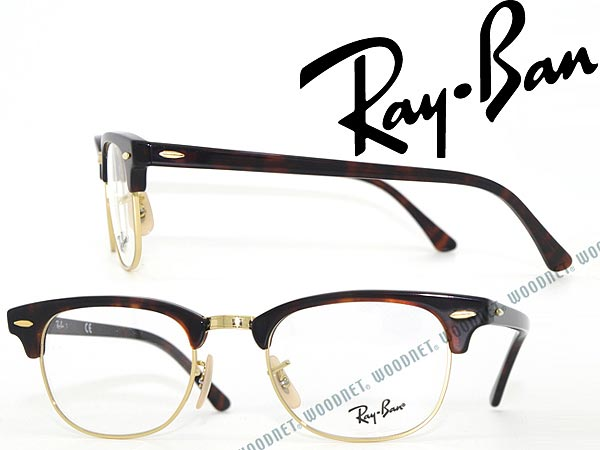 ray ban clubmaster price malaysia