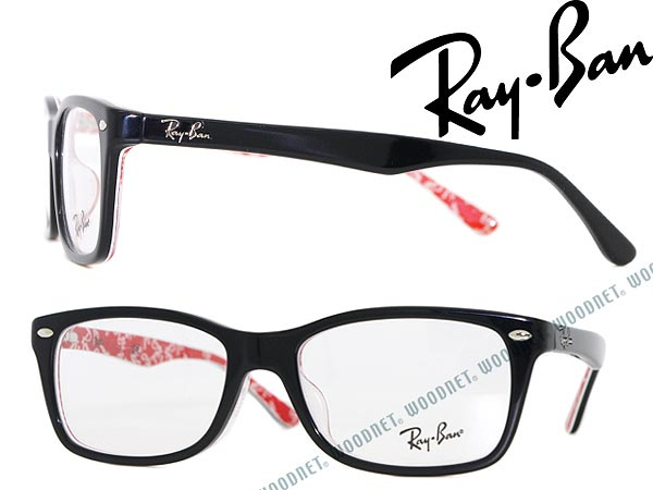 woodnet: Glasses RayBan Ray-ban black glasses frames glasses Rx ...