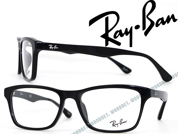 メガネフレーム レイバン RayBan ブラック ウェリントン型 眼鏡 めがね RX-5279F-2000 WN0054 ブランド/メンズ&レディース/男性用&女性用/度付き・伊達・老眼鏡・カラー・パソコン用PCメガネレンズ交換対応/レンズ交換は6,800円~