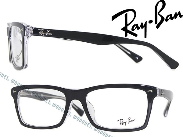 Woodnet Glasses Frame Rayban Black X Clear Square Ray Ban