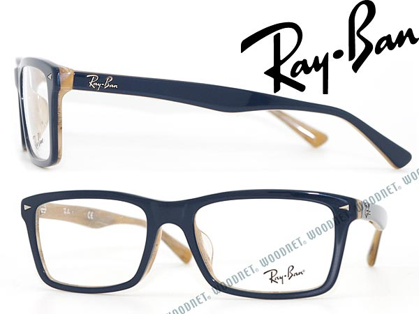 aa77018fe0 woodnet  RayBan glasses Navy square-ray ban eyeglass frames eyeglass ...