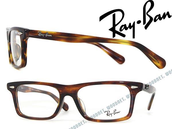 供供雷斑眼鏡架子玳瑁棕色RayBan眼鏡眼鏡RX-5301F-2144 WN0054名牌/人&女士/男性使用的&女性使用的/度從屬于的伊達、老花眼鏡、彩色·個人電腦事情PC眼鏡透鏡交換對應/透鏡交換是6,800日圆~