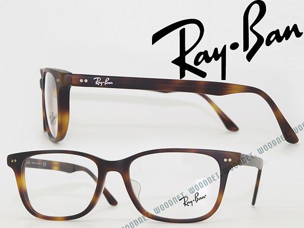 e2e2ae2f30 Glasses RayBan Matt tortoiseshell Brown Wellington-Ray Ban eyeglass frames  glasses Rx-5306D-5195 WN0054 branded mens  amp  ladies   men for  amp  ...