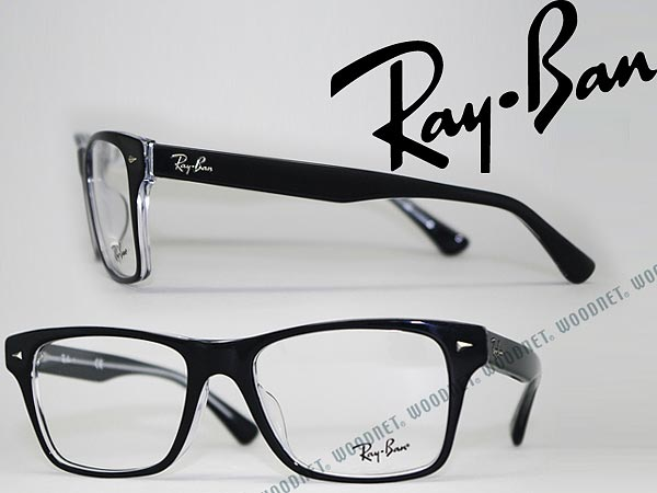 rayban glasses black wellington ray ban eyeglass frames eyeglasses rx 5308f 2034 wn0054