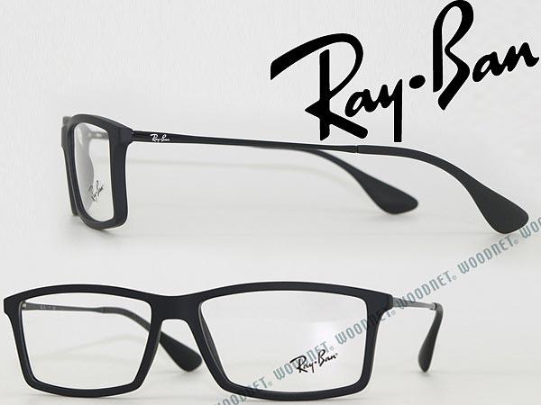 4074f28d50 RayBan glasses MATTHEW matte black square type Ray Ban eyeglass frames  eyeglasses Rx-7021M-5364 WN0054 branded mens  amp  ladies   men for  amp   ...