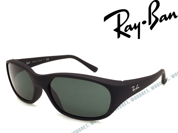 サングラス RayBan レイバン DADDY-O グリーンブラック サングラス 0RB-2016-W2578 ブランド/メンズ&レディース/男性用&女性用/紫外線UVカットレンズ/ドライブ/釣り/アウトドア/おしゃれ