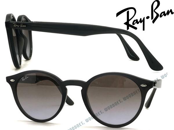RayBan レイバン バイオレットグラディエントミラーサングラス 0RB-2180-623094 ブランド/メンズ&レディース/男性用&女性用/紫外線UVカットレンズ/ドライブ/釣り/アウトドア/おしゃれ/ファッション