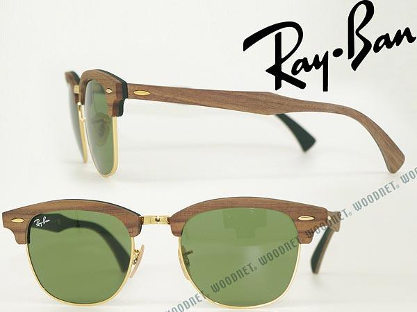 RayBan サングラス レイバン CLUBMASTER WOOD サーモント型 グリーン 0RB-3016M-1182-4E ブランド/メンズ&レディース/男性用&女性用/紫外線UVカットレンズ/ドライブ/釣り/アウトドア/おしゃれ/ファッション