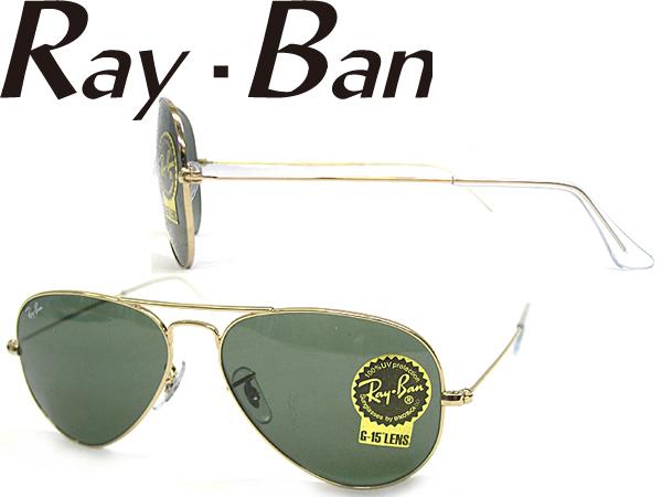 RayBan レイバン サングラス AVIATOR ブラック ティアドロップ 0RB-3025-W3234 ブランド/メンズ&レディース/男性用&女性用/紫外線UVカットレンズ/ドライブ/釣り/アウトドア/おしゃれ