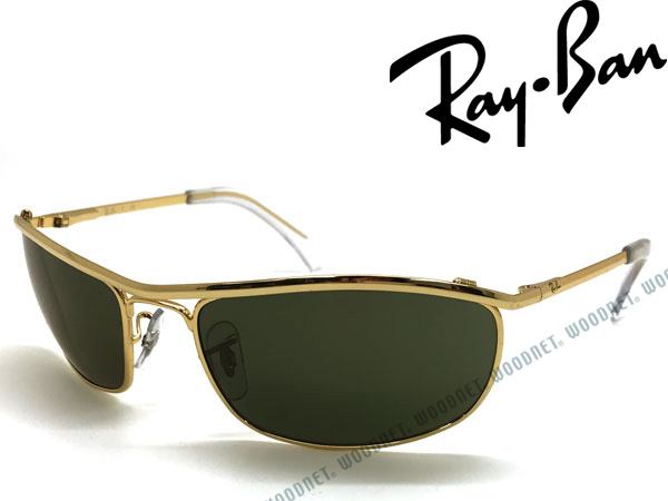 RayBan レイバン OLYMPIAN グリーンブラック サングラス 【人気モデル】0RB-3119-001 ブランド/メンズ&レディース/男性用&女性用/紫外線UVカットレンズ/ドライブ/釣り/アウトドア/おしゃれ