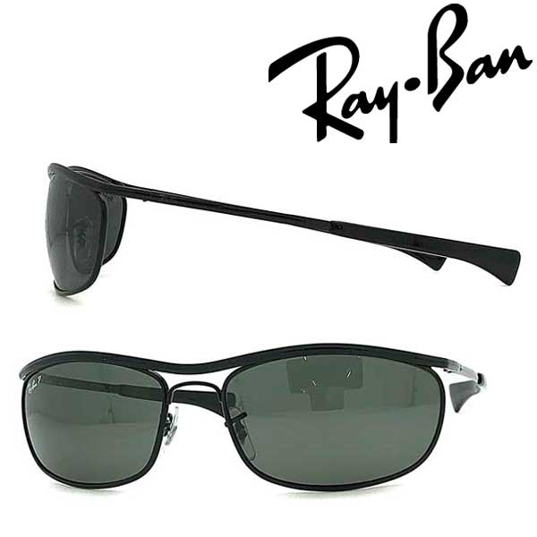 RayBan サングラス レイバン メンズ&レディース ブラック ≪偏光レンズ≫Pola 0RB-3119M-002-58 ブランド
