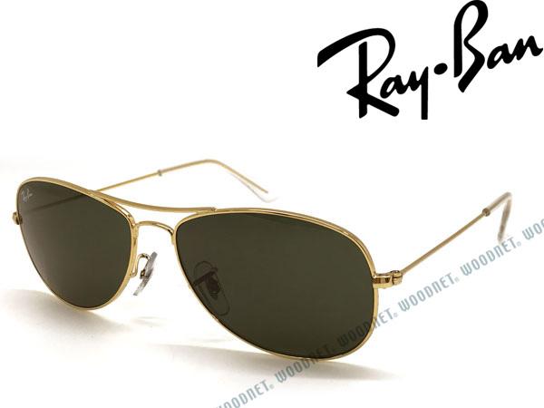 RayBan レイバン COCKPIT グリーンブラック ティアドロップ サングラス 0RB-3362-001 ブランド/メンズ&レディース/男性用&女性用/紫外線UVカットレンズ/ドライブ/釣り/アウトドア/おしゃれ/ファッション