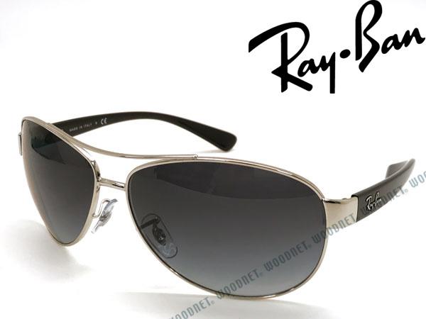 RayBan レイバン グラデーションブラック ティアドロップ サングラス 0RB-3386-003-8G ブランド/メンズ&レディース/男性用&女性用/紫外線UVカットレンズ/ドライブ/釣り/アウトドア/おしゃれ