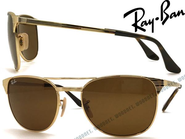 RayBan レイバン SIGNET ブラウン サングラス 0RB-3429M-001-33 ブランド/メンズ&レディース/男性用&女性用/紫外線UVカットレンズ/ドライブ/釣り/アウトドア/おしゃれ