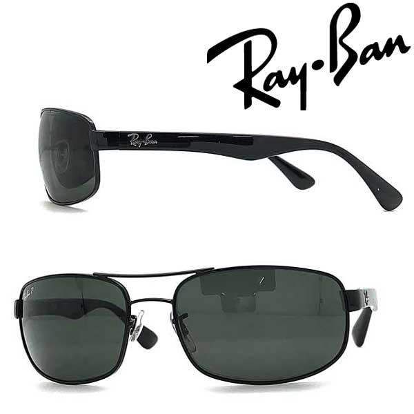 RAYBAN サングラス レイバン メンズ&レディース グリーン ≪偏光レンズ≫Pola 0RB-3445-002-58 ブランド