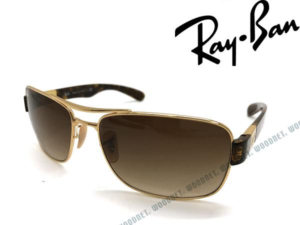 サングラス RayBan レイバン グラデーションブラウン 0RB-3522-001-13 ブランド/メンズ&レディース/男性用&女性用/紫外線UVカットレンズ/ドライブ/釣り/アウトドア/おしゃれ