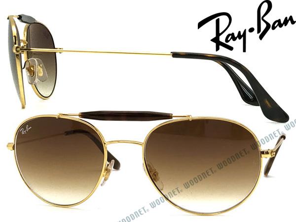 RayBan レイバン グラデーションブラウン サングラス 0RB-3540-001-51 ブランド/メンズ&レディース/男性用&女性用/紫外線UVカットレンズ/ドライブ/釣り/アウトドア/おしゃれ