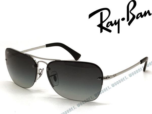 RayBan レイバン サングラス グラデーションブラック 0RB-3541-003-8G ブランド/メンズ&レディース/男性用&女性用/紫外線UVカットレンズ/ドライブ/釣り/アウトドア/おしゃれ