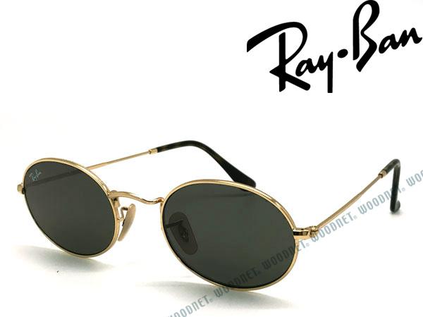 サングラス RayBan レイバン OVAL グリーンブラック サングラス 0RB-3547N-001 ブランド/メンズ&レディース/男性用&女性用/紫外線UVカットレンズ/ドライブ/釣り/アウトドア/おしゃれ