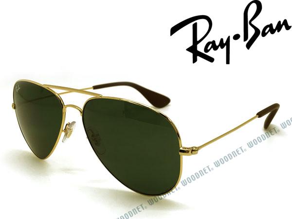 RayBan レイバン サングラス グリーンブラック ティアドロップ 0RB-3558-001-71 ブランド/メンズ&レディース/男性用&女性用/紫外線UVカットレンズ/ドライブ/釣り/アウトドア/おしゃれ