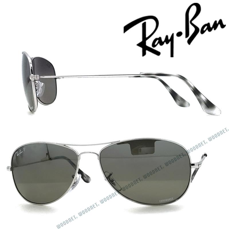 RAYBAN サングラス レイバン CHROMANCE メンズ&レディース グラデーションブラック≪偏光レンズ≫ 0RB-3562-003-5J ブランド