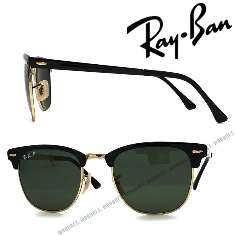 RAYBAN サングラス レイバン CLUBMASTER METAL メンズ&レディース グリーンブラック≪偏光レンズ≫ 0RB-3716-187-58 ブランド