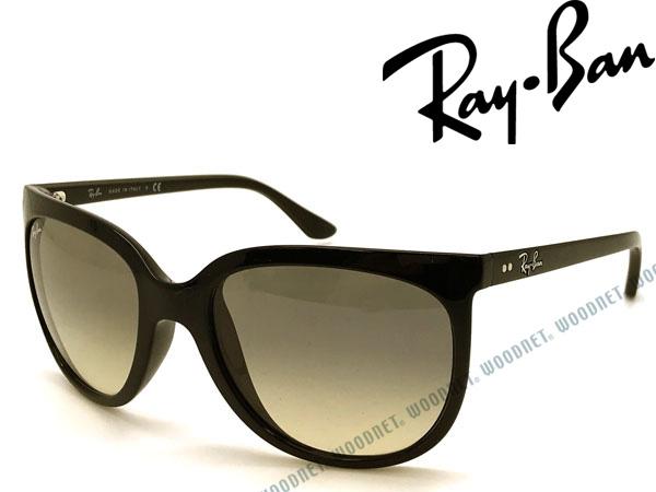RayBan レイバン グラデーションブラック サングラス 0RB-4126-601-32 ブランド/メンズ&レディース/男性用&女性用/紫外線UVカットレンズ/ドライブ/釣り/アウトドア/おしゃれ